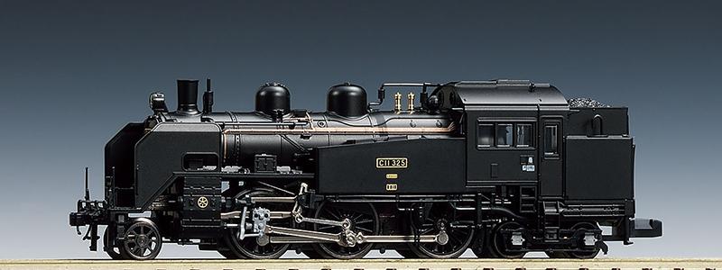 【トミックス/TOMIX】真岡鐵道 C11形蒸気機関車(325号機)[▲][ホ][F]