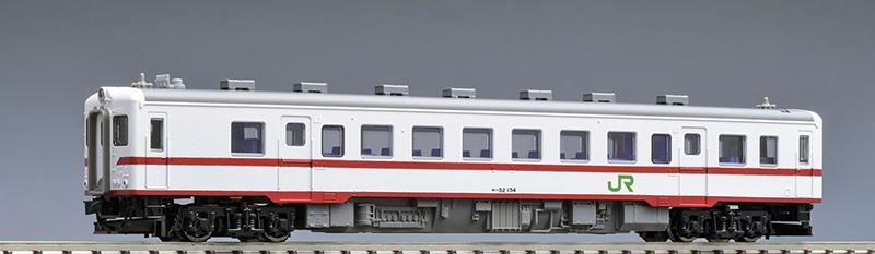 【トミックス/TOMIX】キハ52 100(盛岡色・キハ52-154) 鉄道模型 Nゲージ 気動車 ディーゼルカー DC[▲][ホ][F]