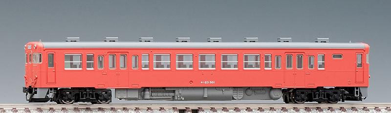 【トミックス/TOMIX】キハ23(首都圏色)(M) 鉄道模型 Nゲージ 気動車 ディーゼルカー DC[▲][ホ][F]