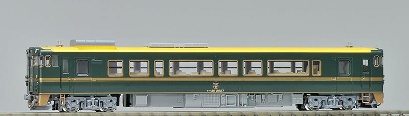 【トミックス/TOMIX】キハ40 2000(ベル・モンターニュ・エ・メールべるもんた) 鉄道模型 Nゲージ 気動車 ディーゼルカー DC[▲][ホ][F]