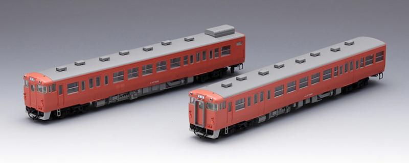 【トミックス/TOMIX】キハ47 500形ディーゼルカーセット 鉄道模型 Nゲージ 気動車 ディーゼルカー DC[▲][ホ][F]