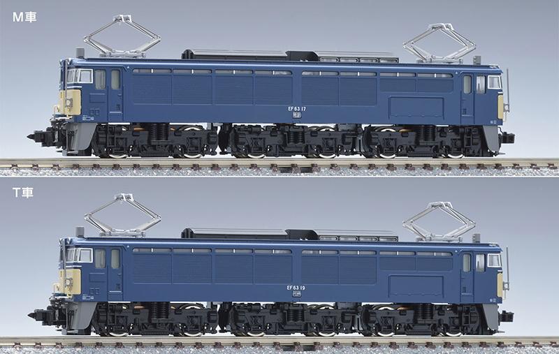 【トミックス/TOMIX】EF63形電気機関車(2次形・青色)セット 鉄道模型 Nゲージ 電気機関車[▲][ホ][F]