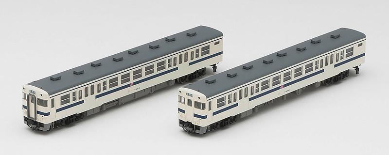 【トミックス/TOMIX】キハ45形ディーゼルカー(九州色)セット 鉄道模型 Nゲージ 気動車 ディーゼルカー DC[▲][ホ][F]