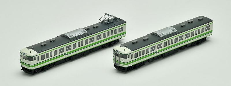 【トミックス/TOMIX】115 1000系近郊電車(新潟色・S編成)セット 鉄道模型 Nゲージ 近郊型[▲][ホ][F]