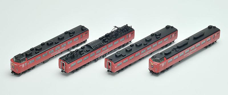 【トミックス/TOMIX】485系特急電車(MIDORI EXPRESS)セットB[▲][ホ][F]
