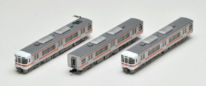 【トミックス/TOMIX】313 2600系近郊電車セット 鉄道模型 Nゲージ 近郊型[▲][ホ][F]