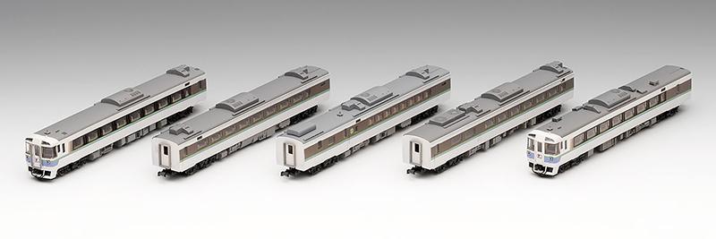【トミックス/TOMIX】キハ183系特急ディーゼルカー(とかち)セット 鉄道模型 Nゲージ 気動車 ディーゼルカー DC[▲][ホ][F]