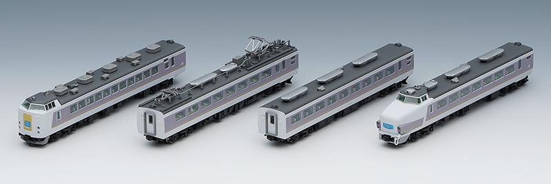 【トミックス/TOMIX】485系特急電車(ひたち)基本セットA 鉄道模型 Nゲージ 特急型[▲][ホ][F]