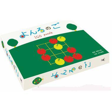 【幻冬舎】 よんろのご ゲーム ボードゲーム 囲碁 ホビー おもちゃ[▲][ホ][K]