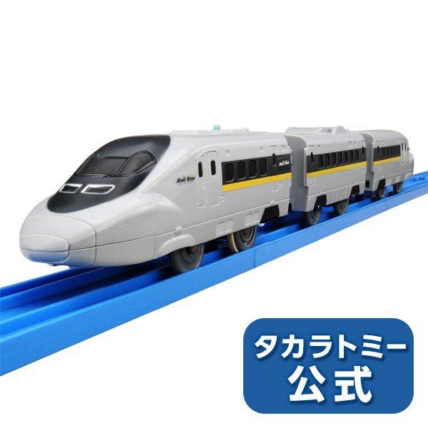 <title>トミックス TOMIX S-05 ライト付700系 信憑 ひかりレールスター おもちゃ のりもの ホ F K</title>