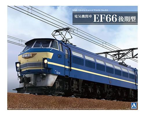 【アオシマ】電気機関車 EF66 後期型 鉄道模型 Nゲージ 電気機関車[▲][ホ][F]