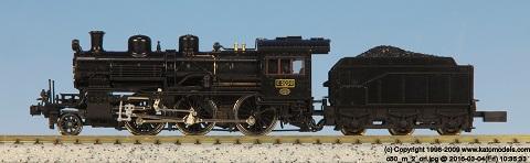 【KATO/カトー/関水金属】C50 KATO Nゲージ50周年記念製品 鉄道模型 Nゲージ 蒸気機関車[▲][ホ][F]
