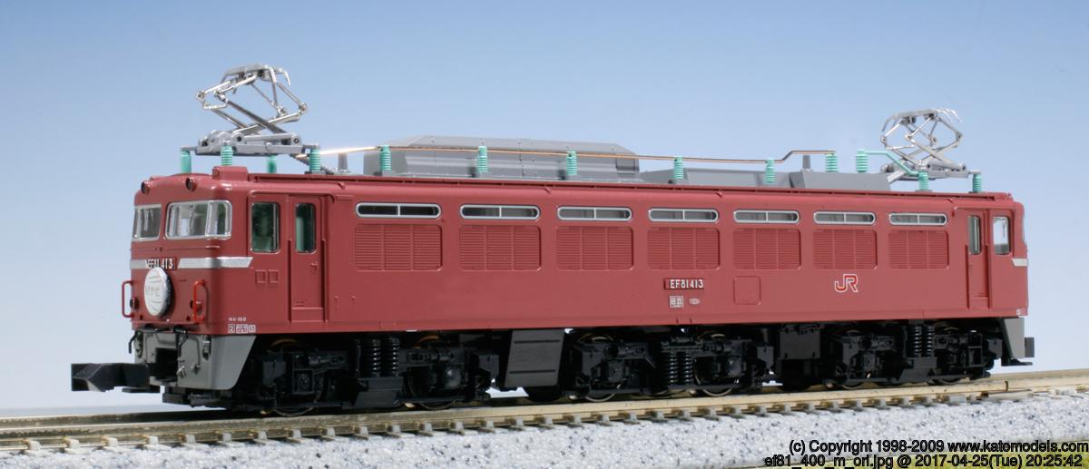 【KATO/カトー/関水金属】EF81 400 JR九州仕様 鉄道模型 Nゲージ 電気機関車[▲][ホ][F]