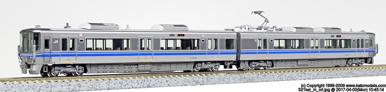 【KATO/カトー/関水金属】521系(2次車) (2両) 鉄道模型 Nゲージ 近郊型[▲][ホ][F]