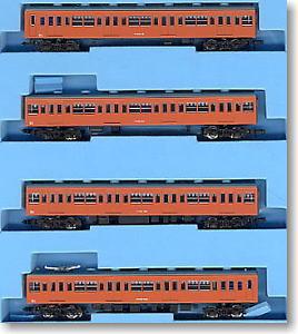 【マイクロエース/MICROACE】101系800番台オレンジ・増結4両セット 鉄道模型 Nゲージ 通勤型[▲][ホ][F]