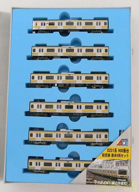 【マイクロエース/MICROACE】E231-900 総武線 基本6両セット 鉄道模型 Nゲージ 通勤型[▲][ホ][F]