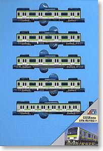 【マイクロエース/MICROACE】E231系500番台 山手線 増結5両セット 鉄道模型 Nゲージ 通勤型[▲][ホ][F]