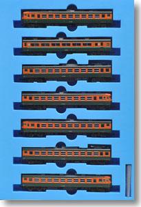 【マイクロエース/MICROACE】国鉄165系湘南色・新製冷房車 急行「内房」7両セット 鉄道模型 Nゲージ 急行型[▲][ホ][F]