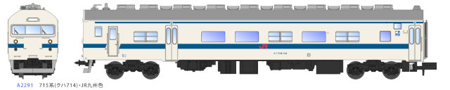 【マイクロエース/MICROACE】715系(クハ714)・JR九州色 4両セット 鉄道模型 Nゲージ 近郊型[▲][ホ][F]
