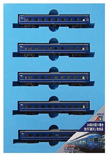 【マイクロエース/MICROACE】24系25型0番台 急行「銀河」改良品 増結5両セット 鉄道模型 Nゲージ 客車 PC[▲][ホ][F]