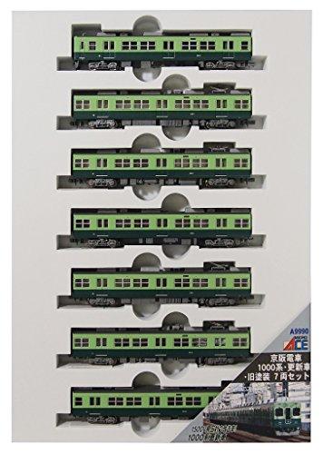 【マイクロエース/MICROACE】京阪電車1000系・更新車・旧塗装 7両セット 鉄道模型 Nゲージ 京阪電鉄[▲][ホ][F]