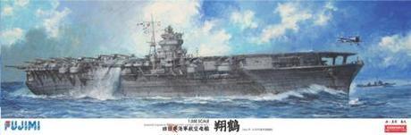 フジミ FUJIMI 1 買い取り 350 旧日本海軍航空母艦 翔鶴 船舶 プラモデル ミリタリー F 模型 ホ 豊富な品