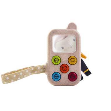 プラントイジャパン 5674 マイファーストフォン 知育玩具 つみき 木製玩具 K タイムセール 木製 ホ 本日の目玉