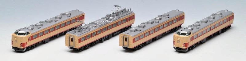 【トミーテック/TOMYTEC】国鉄 485-200系特急電車基本セット[▲][ホ][F]