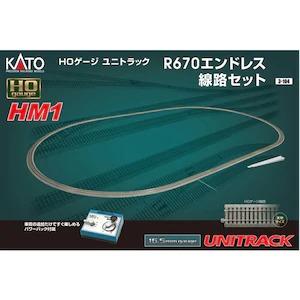 KATO ☆国内最安値に挑戦☆ カトー 関水金属 3-104 HM-1 HOユニトラック R670エンドレス線路セット ホビー 価格 交渉 送料無料 F ホ 鉄道模型 線路
