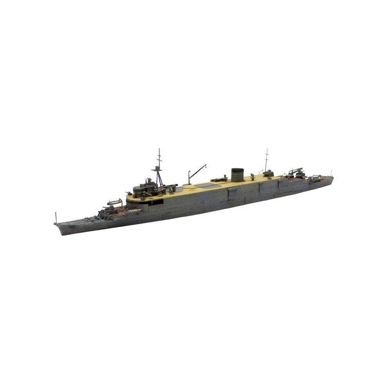 アオシマ 1 700 ウォーターライン No.567 日本海軍 ホ ギフ_包装 F プラモデル 大鯨 年間定番 潜水母艦