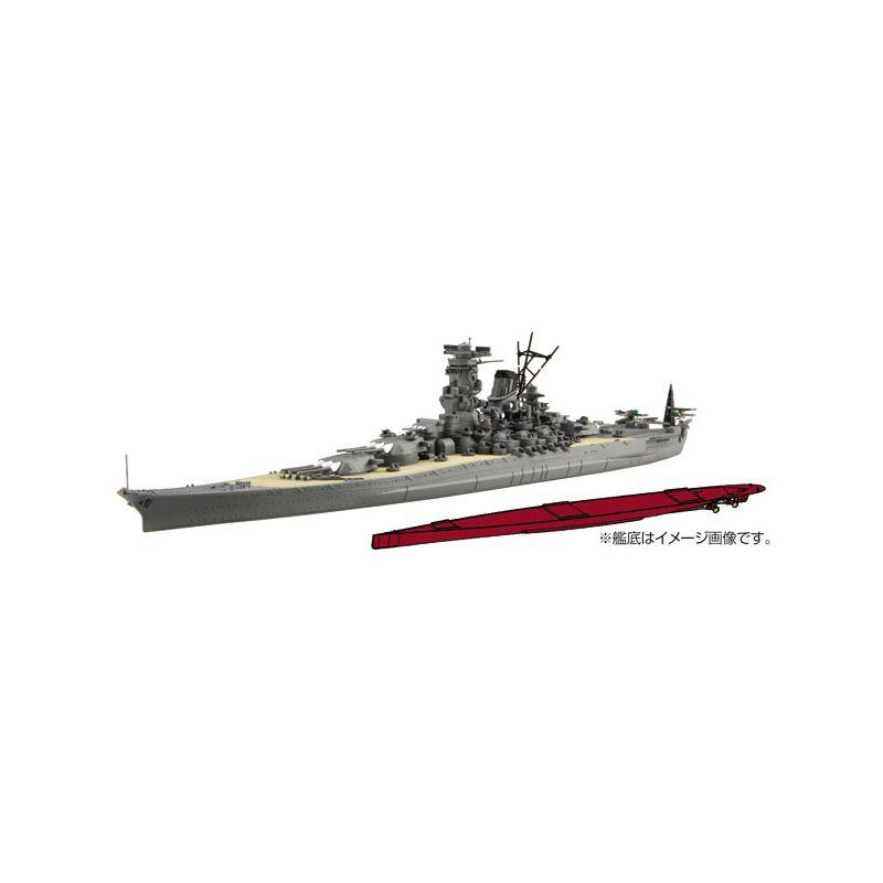 フジミ FUJIMI 1 700 帝国海軍シリーズ No.1 メーカー再生品 お求めやすく価格改定 フルハルモデル 日本海軍戦艦 ホ F 大和 プラモデル