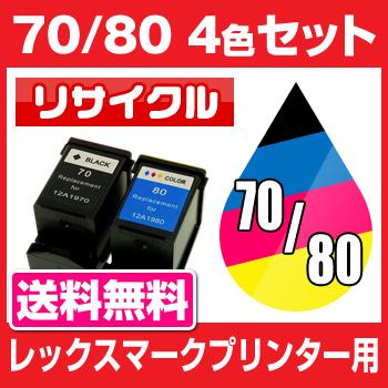 \전품 포인트 5배★48시간 한정/렉스마크 LEX 70-80 4색세트 Lexmark