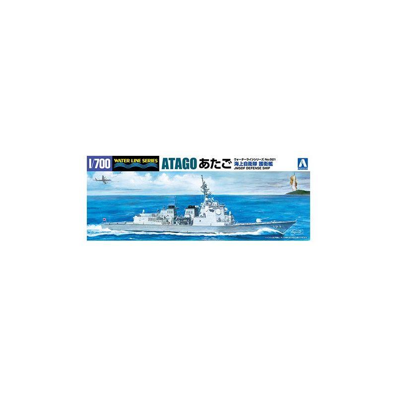 アオシマ 海上自衛隊 送料無料新品 イージス 護衛艦 F あたご ホ 数量は多