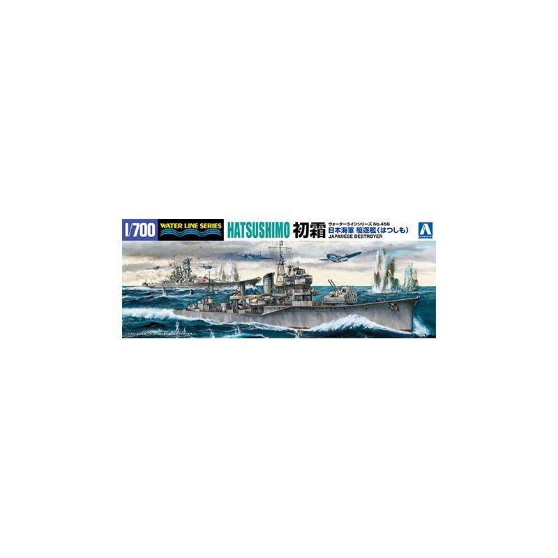 アオシマ 日本海軍 駆逐艦 初霜 お気に入 人気ショップが最安値挑戦 F ホ 1945