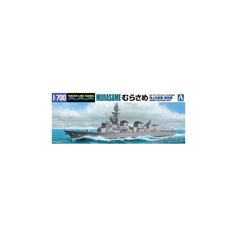 新色 アオシマ 海上自衛隊 護衛艦 ファッション通販 むらさめ F ホ