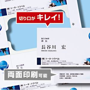 Business card card, thick white (JP-MCC03-1) Sanwa Supply (SANWA SUPPLY) where an ink-jet rotation is beautiful