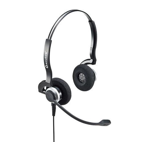 [サンワサプライ]USBヘッドセット(両耳タイプ)【▲】