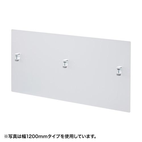 [サンワサプライ]デスクパネル(W900mm)【▲】