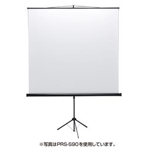 【取】プロジェクタースクリーン(三脚式) (PRS-S80) サンワサプライ(SANWA SUPPLY)