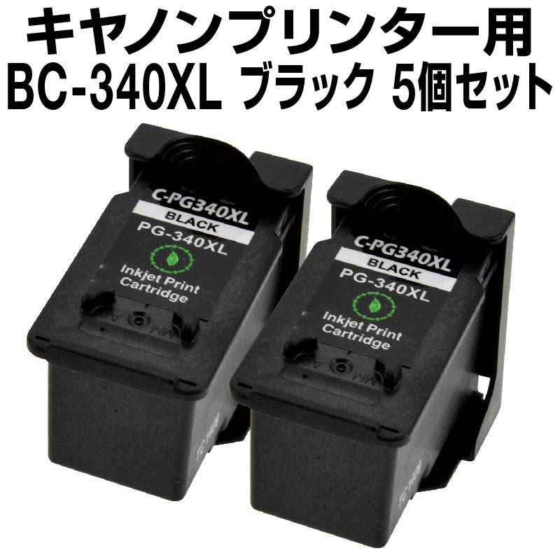 【宅配便送料無料】 キヤノン BC-340XL ブラック 【5個セット】【リサイクルインクカートリッジ】【残量表示機能有】キャノン インク Canon 340xl bc-340xl 340XL bc-340xl 【メール便不可】 bc-340xl bc-340xl bc-