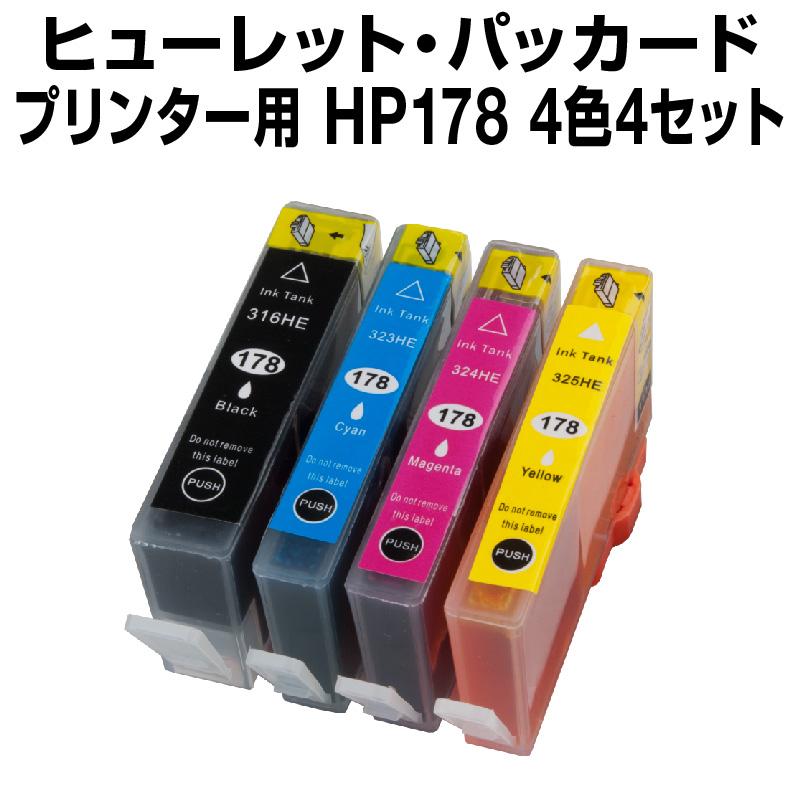 【送料無料】【顔料ブラック】 ヒューレット・パッカード HP178XL 4色 【4個セット】【増量】【互換インクカートリッジ】【ICチップ有(残量表示機能付)】 HP HP178XL-4CL-4SET hp178xl