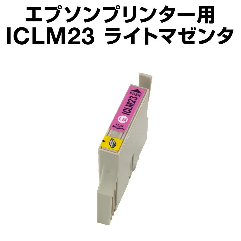 安心の1年保証 カラリオ PM-4000PX エプソンプリンター用 ICLM23 ライトマゼンタ 互換インクカートリッジ カートリッジ 開店祝い インキ あす楽対応 残量表示機能付 ICチップ有 IC23-LM 本店 インク