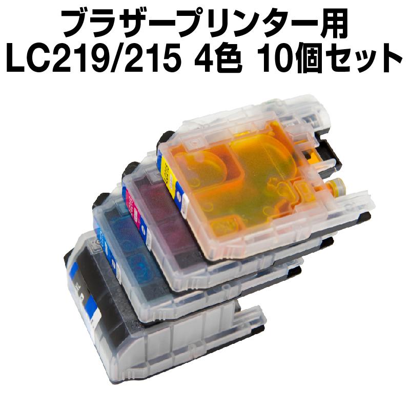 ブラザー LC219-215-4PK10個セット(選べるカラー)【増量】【互換インクカートリッジ】【ICチップ有】brotherlc219-215-4PK-SET-10【メール便不可】【インキ】 インク・カートリッジ