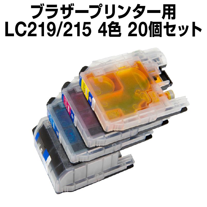 ブラザーlc219-215-4PK20個セット(選べるカラー)【増量】【互換インクカートリッジ】【ICチップ有】brotherlc219-215-4PK-SET-20【メール便不可】【インキ】 インク・カートリッジ