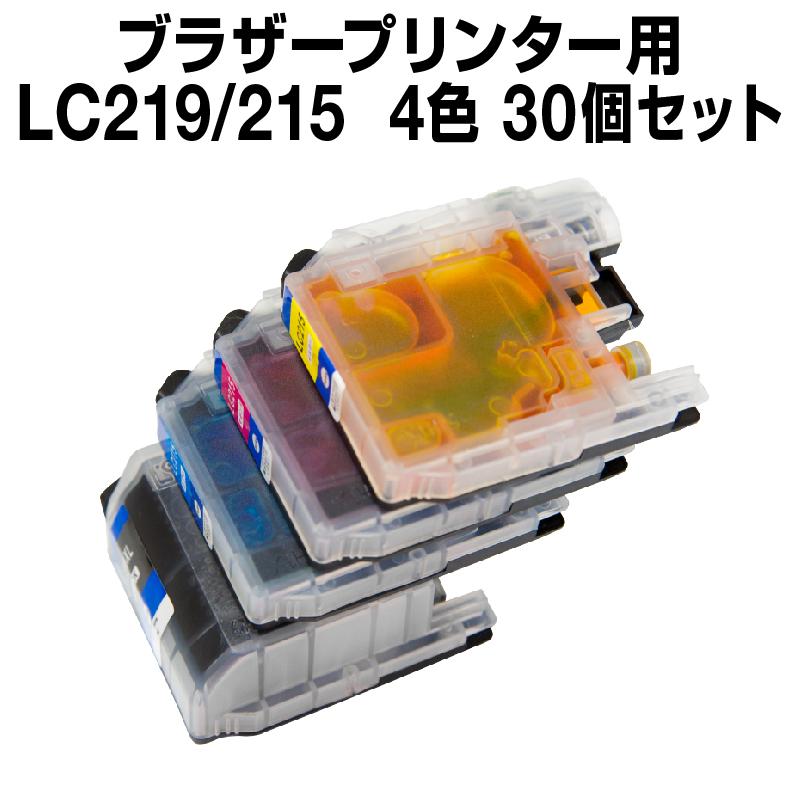 ブラザーlc219-215-4PK30個セット(選べるカラー)【増量】【互換インクカートリッジ】【ICチップ有】brotherlc219-215-4PK-SET-30【メール便不可】【インキ】 インク・カートリッジ