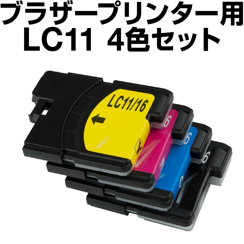 LC16 LC16-4PK LC16BK lc16y MFC-935 MYMIO 訳あり MFC-J855 互換性インク MFC-6890 MFC-6490 MFC-5890 MFC-J950 MFC-930 秀逸 ブラザー インク brother LC11-4PK lc11-4pk 純正インク 4色セット lc11 インキ インクカートリッジ から乗 LC11-4PK-SETブラザーインク 互換インクカートリッジ