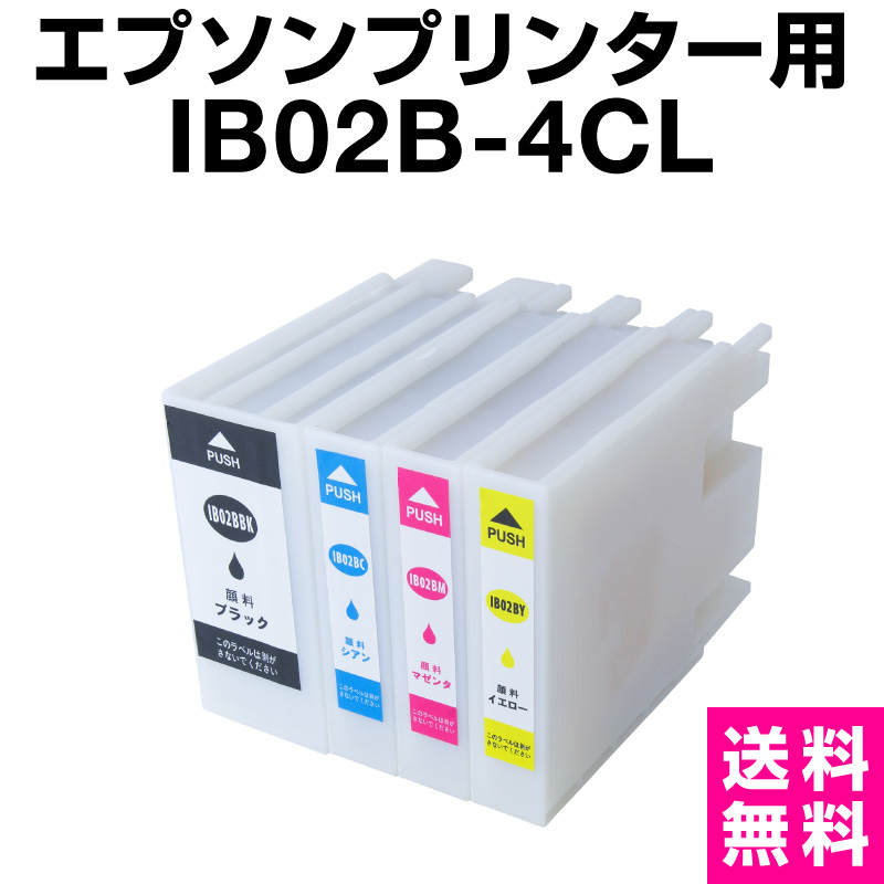 【増量】エプソンプリンター用 IB02 互換インクカートリッジ 顔料4色セット エプソンインク PX-M7110F PX-M7110FP PX-M7110FT PX-M711C0 PX-M711H5 PX-M711TC0 PX-M711TH5 PX-M7H5C0 PX-M7TH5C0 PX-S7110 PX-S7110P PX-S711C0 PX-S711H5 PX-S7H5C0 ホビナビ インク