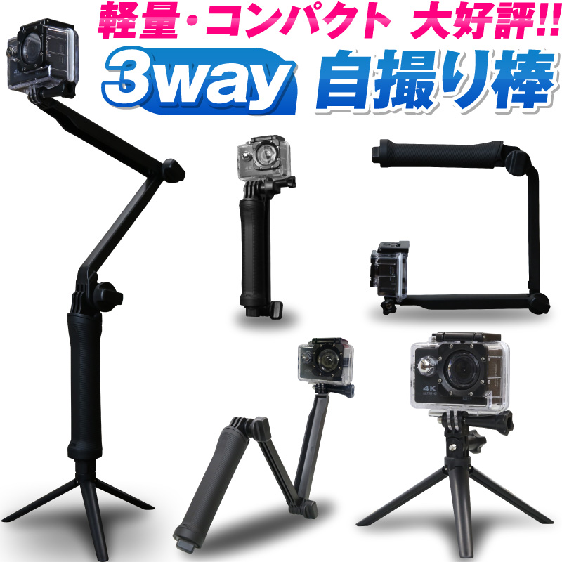 Tripod action camera gimbal action camera 4k camera shake revision 3way go  pro 3way selfie stick gopro hero5 accessories hero4 black session 1080P