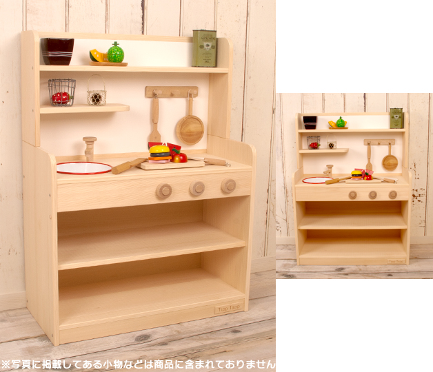 Very popular! Wooden house kitchen modern color ノーマルハイ type (your 3 color) wood craftsman handmade ☆ House kitchen wood toy 10P01Sep13