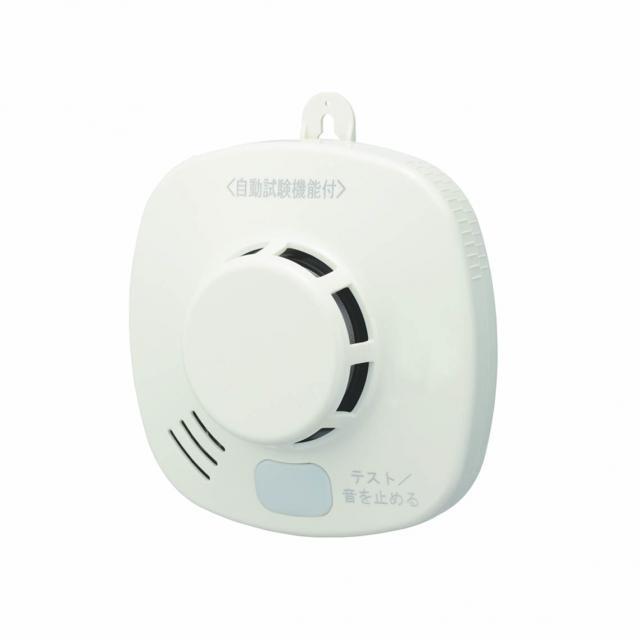 自立コム 無線連動式煙式親器(移報接点付) 火災報知器 SS-2LRH-10